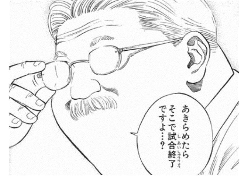 f:id:masanori-kato1972:20190915183522j:image