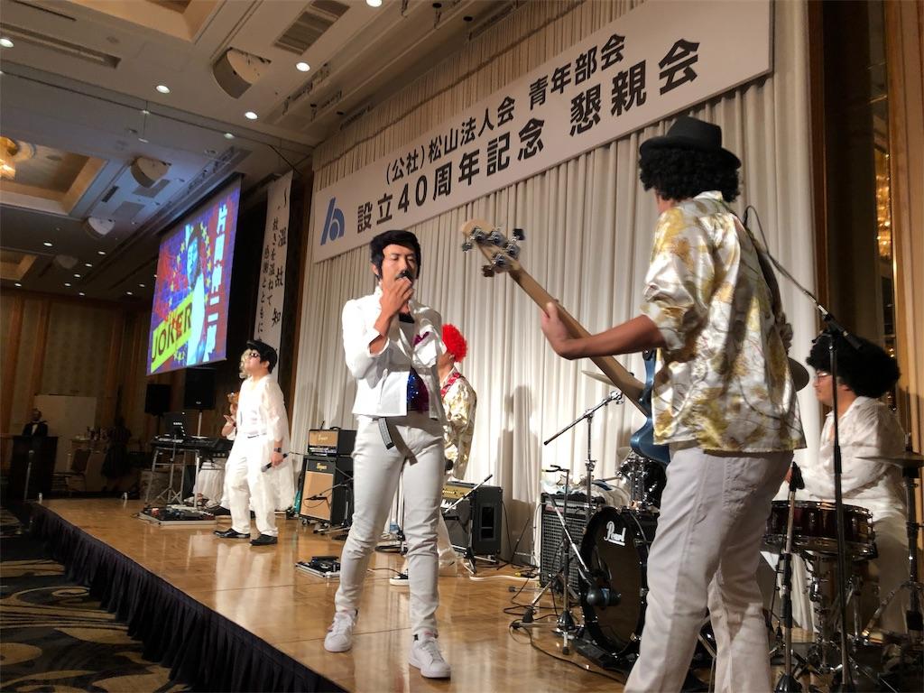 f:id:masanori-kato1972:20190926182750j:image
