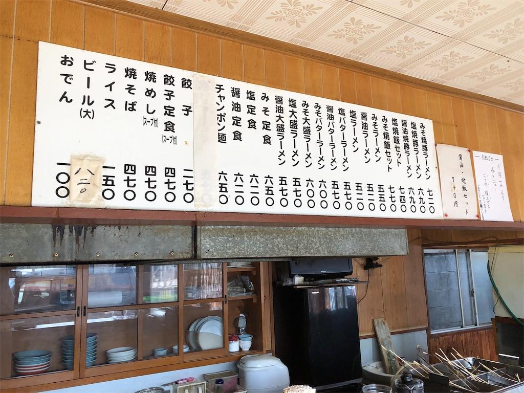 f:id:masanori-kato1972:20191001195706j:image