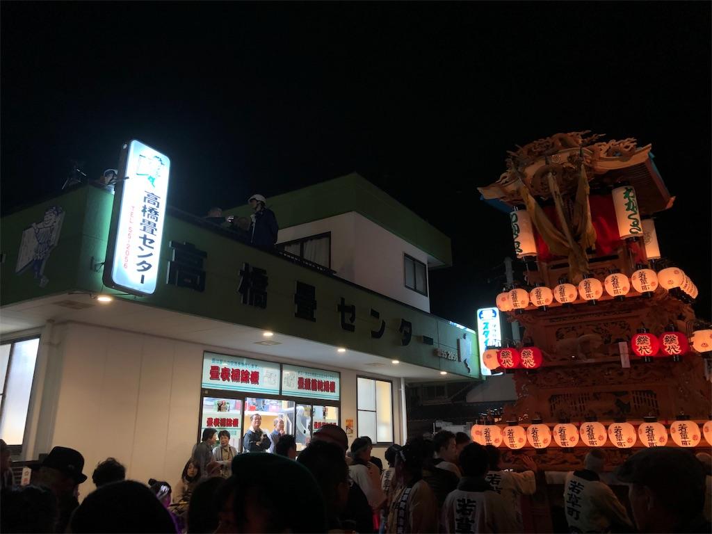 f:id:masanori-kato1972:20191016220110j:image