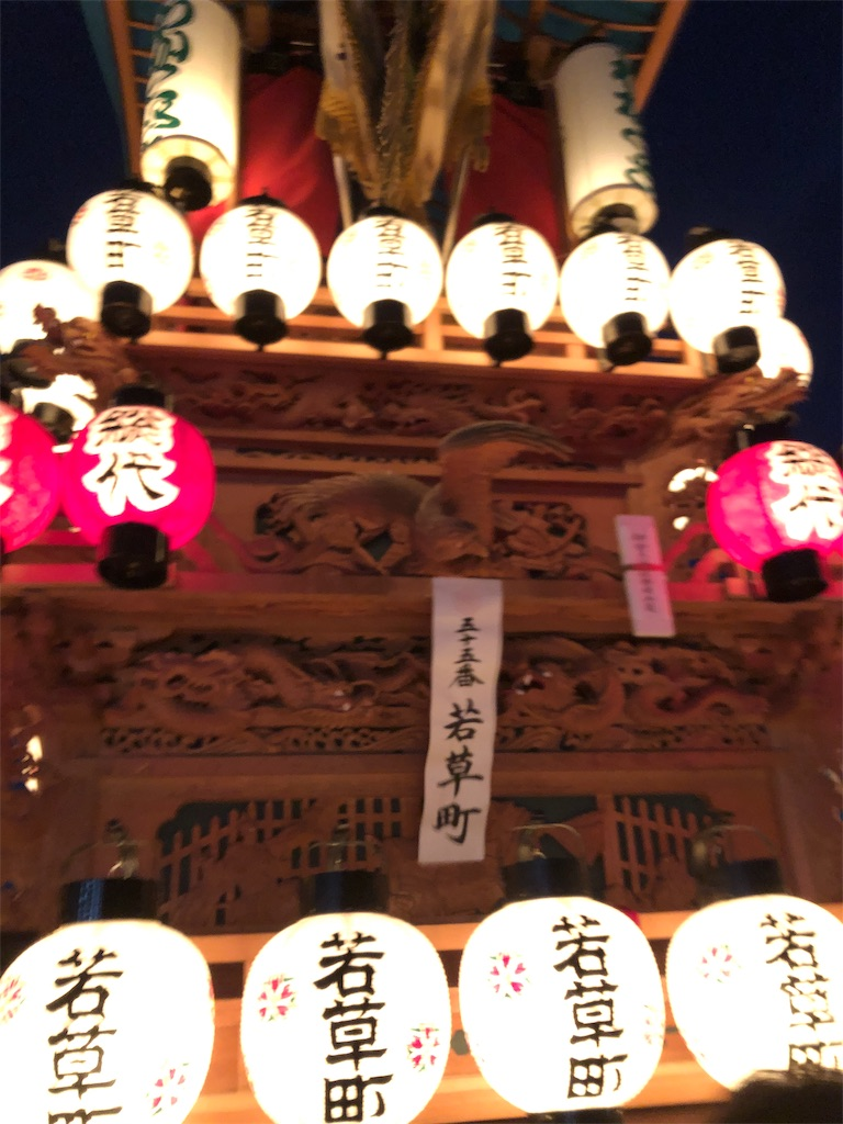f:id:masanori-kato1972:20191016220757j:image