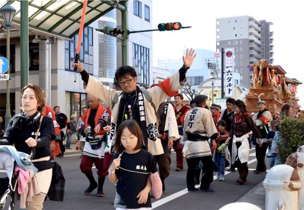 f:id:masanori-kato1972:20191016222313j:image