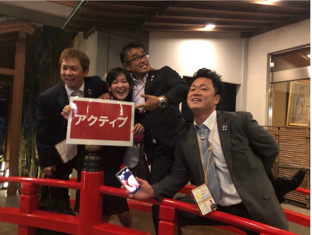f:id:masanori-kato1972:20191018193842j:image