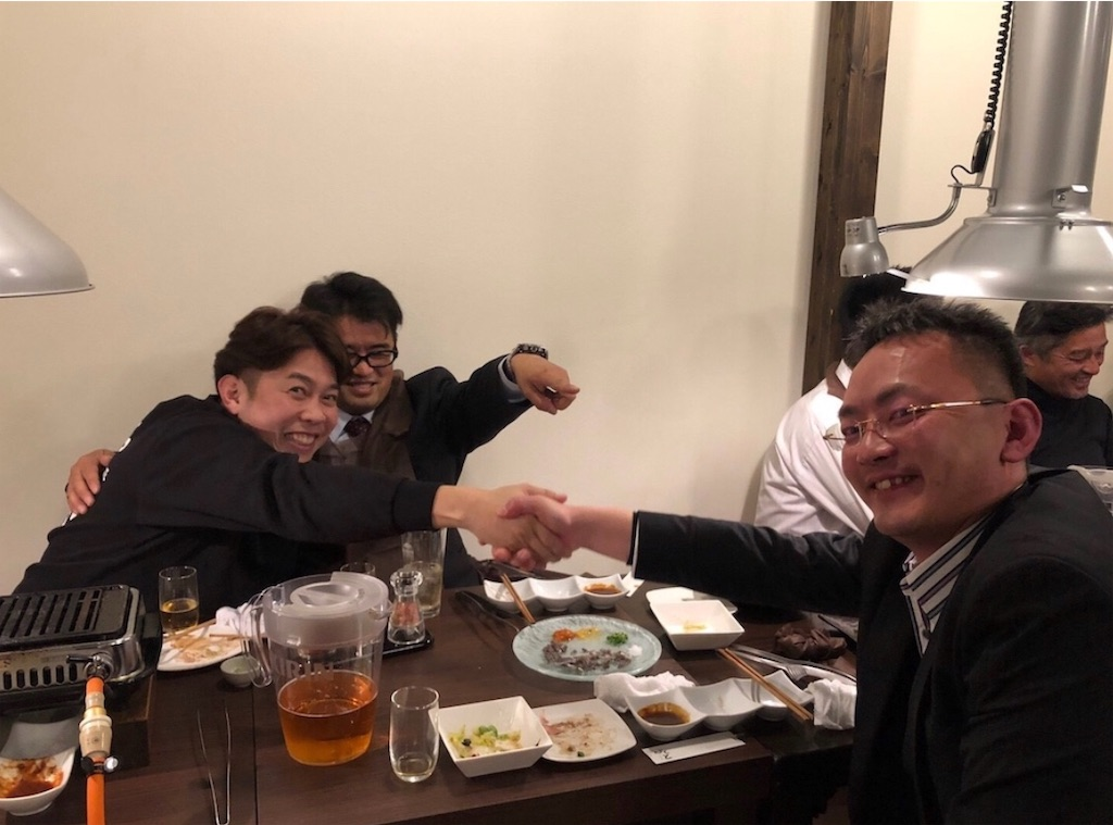 f:id:masanori-kato1972:20191018194004j:image