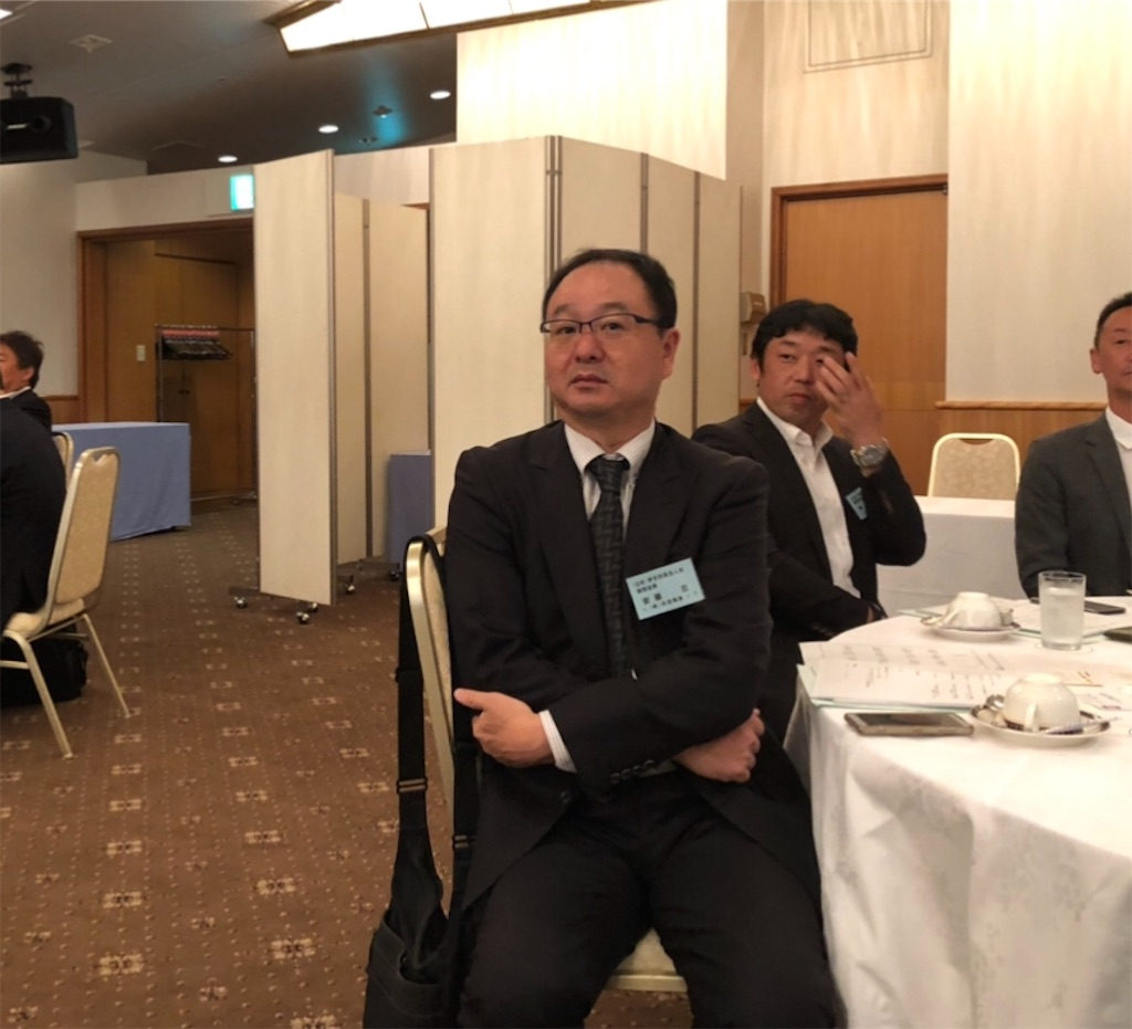 f:id:masanori-kato1972:20191029201422j:image