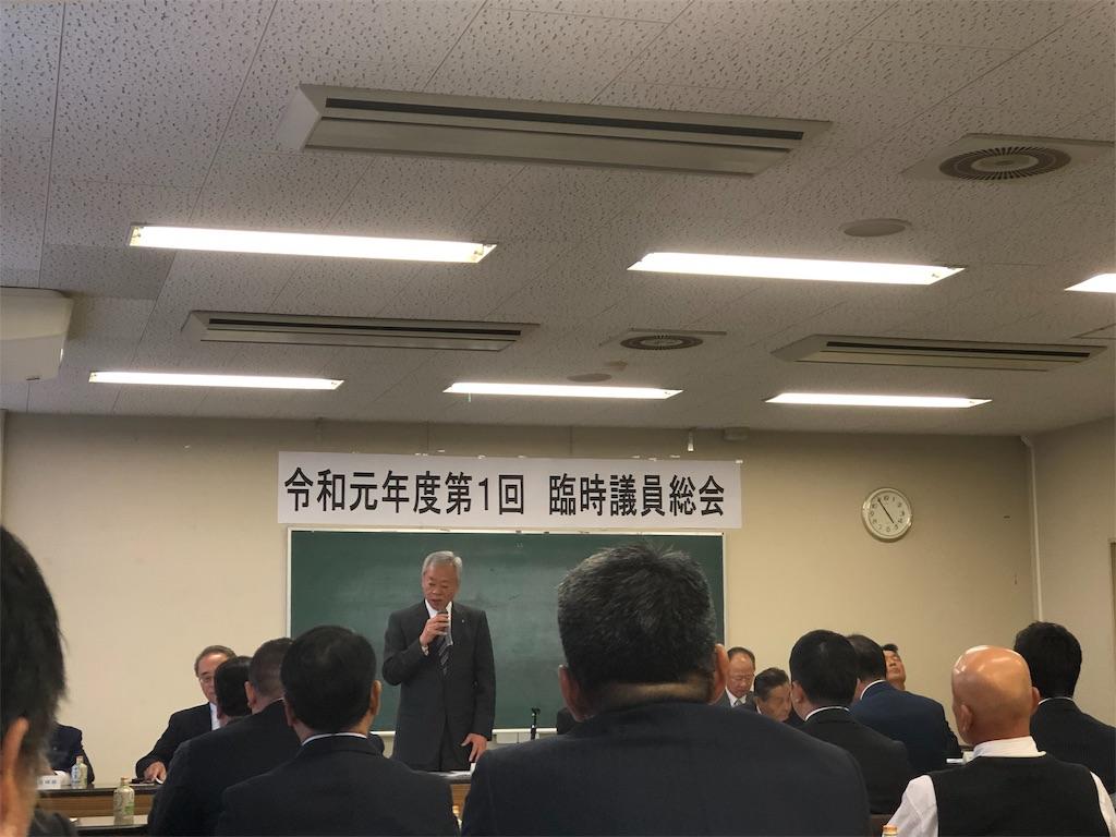 f:id:masanori-kato1972:20191031173245j:image