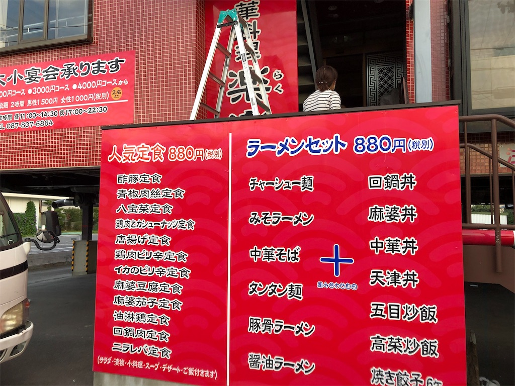 f:id:masanori-kato1972:20191102195520j:image