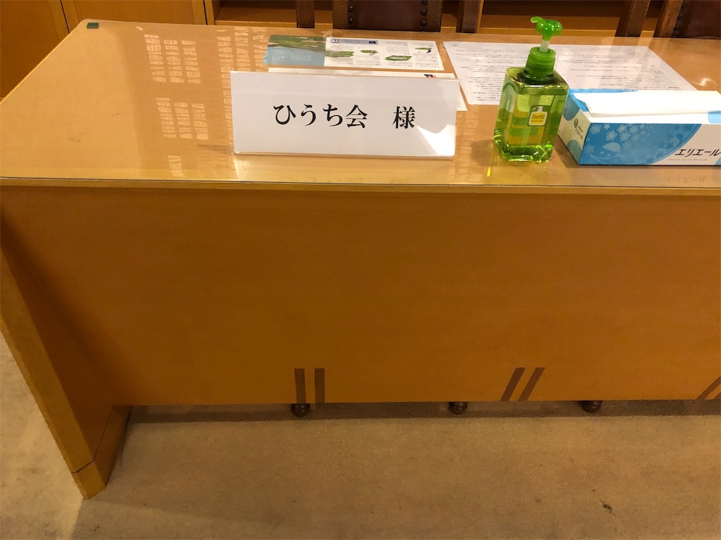 f:id:masanori-kato1972:20191103172845j:image