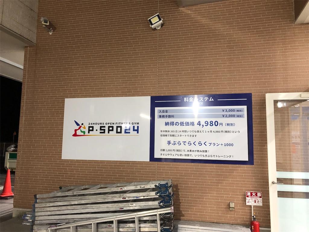 f:id:masanori-kato1972:20191106230125j:image