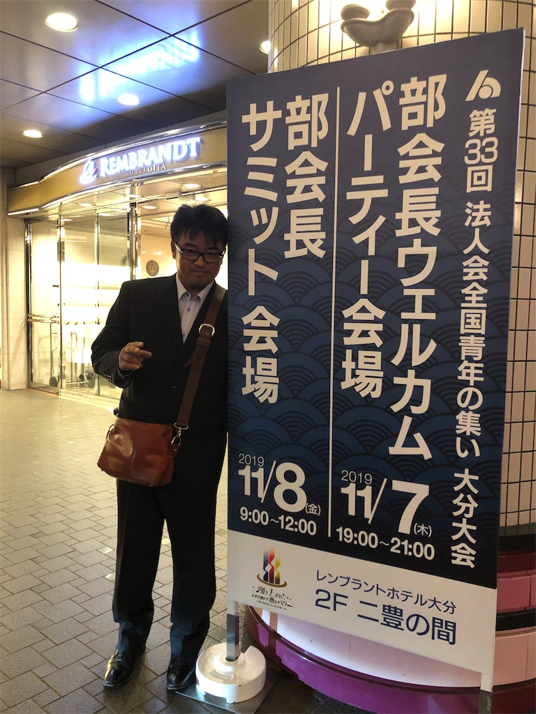 f:id:masanori-kato1972:20191107190454j:image