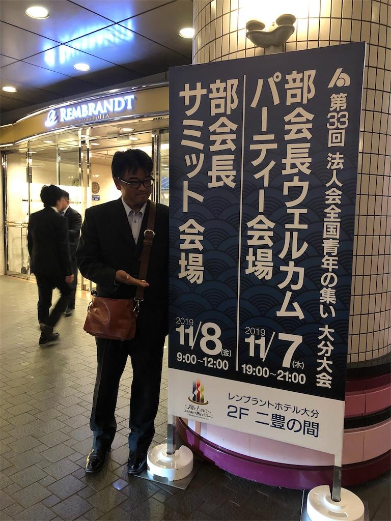 f:id:masanori-kato1972:20191108163719j:image