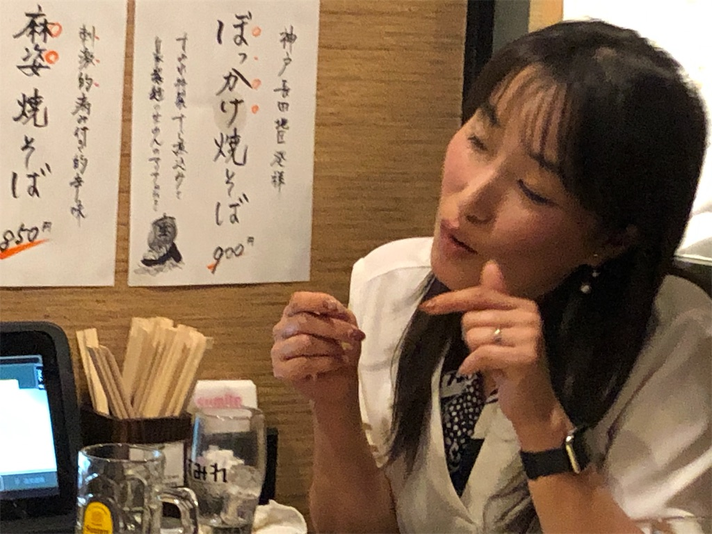 f:id:masanori-kato1972:20191112000155j:image