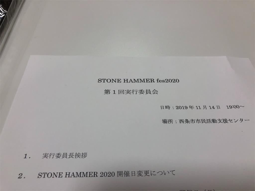 f:id:masanori-kato1972:20191114232224j:image