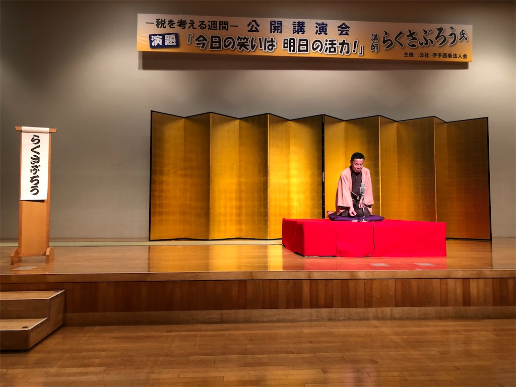 f:id:masanori-kato1972:20191115230540j:image
