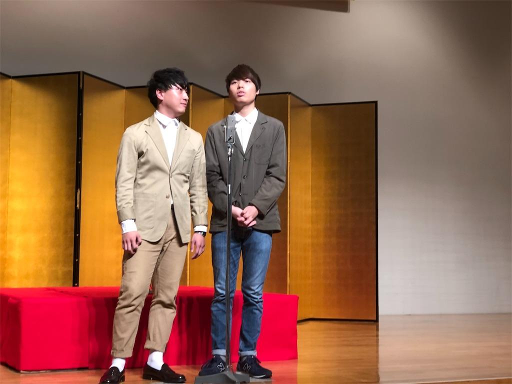 f:id:masanori-kato1972:20191115230641j:image