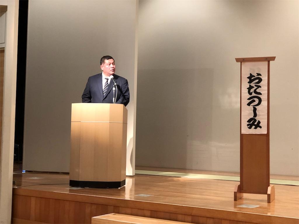 f:id:masanori-kato1972:20191115230746j:image
