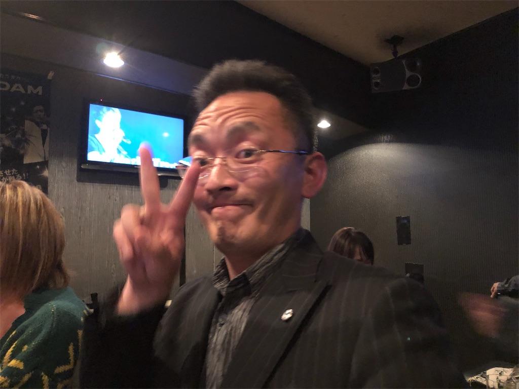 f:id:masanori-kato1972:20191115231253j:image