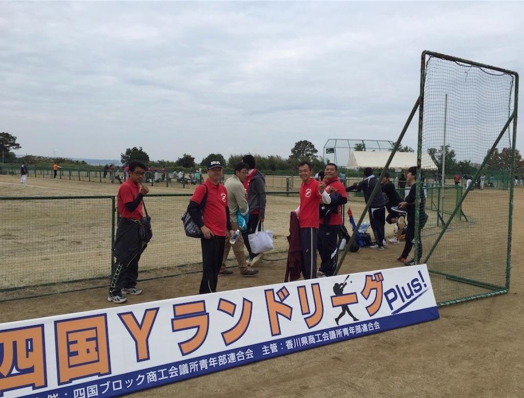 f:id:masanori-kato1972:20191116172653j:image