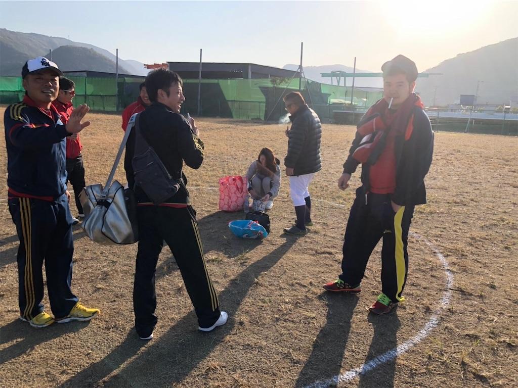 f:id:masanori-kato1972:20191116173721j:image