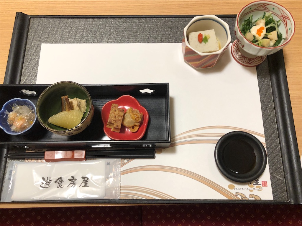 f:id:masanori-kato1972:20191117182600j:image