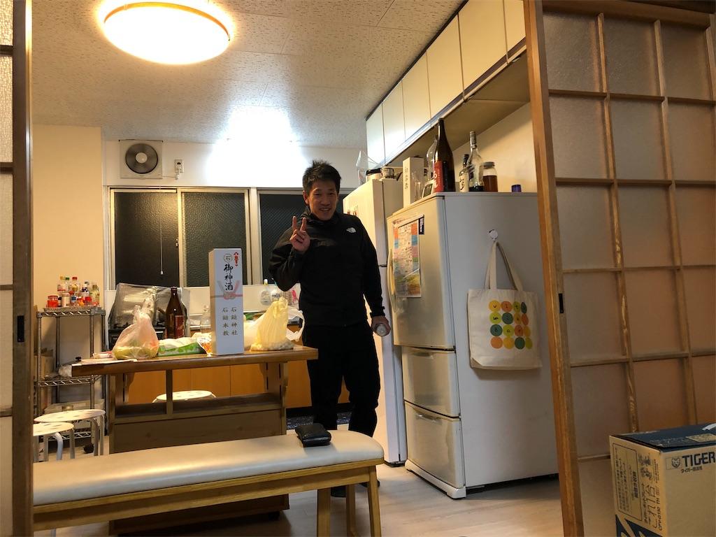 f:id:masanori-kato1972:20191118210058j:image