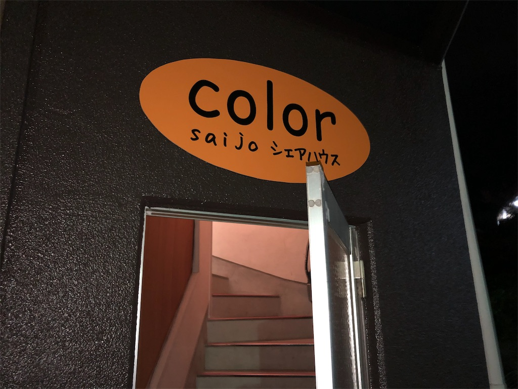 f:id:masanori-kato1972:20191118210202j:image