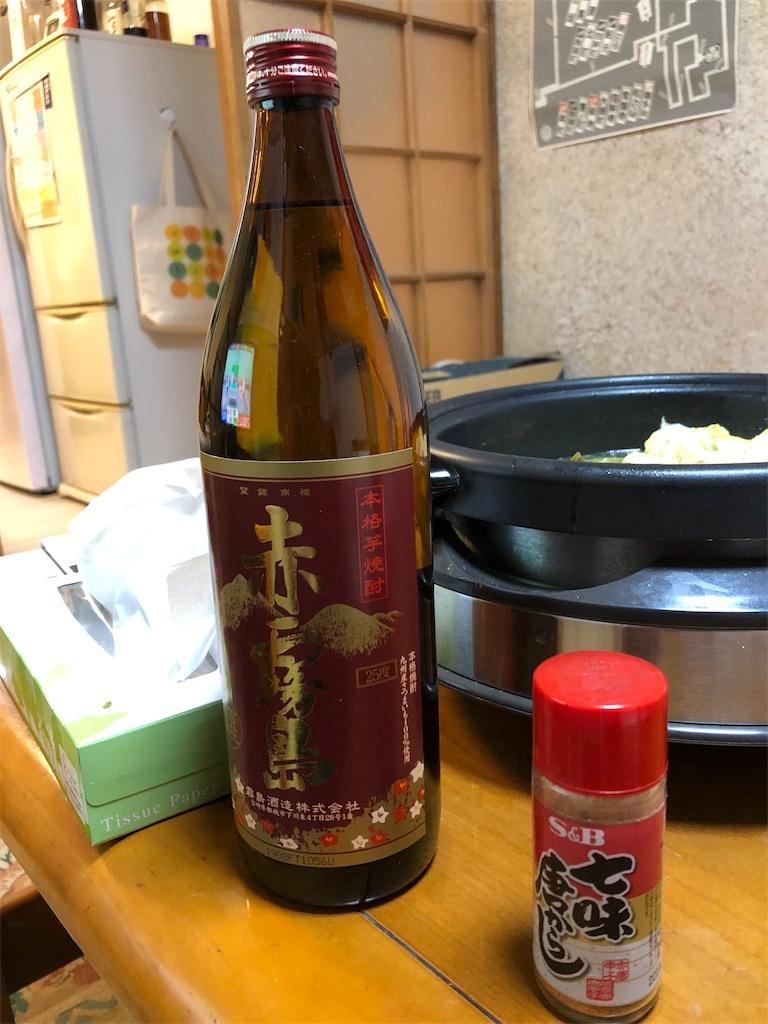 f:id:masanori-kato1972:20191118210549j:image