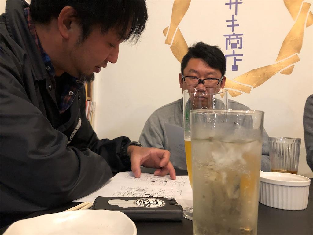 f:id:masanori-kato1972:20191122171442j:image