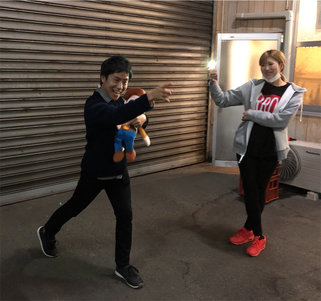 f:id:masanori-kato1972:20191122180859j:image