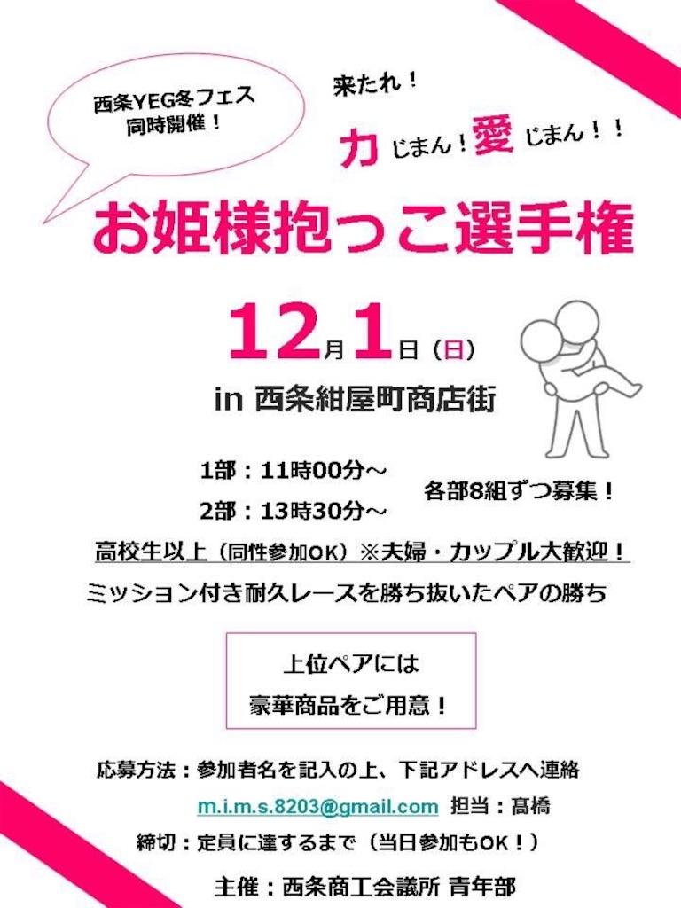 f:id:masanori-kato1972:20191122181604j:image