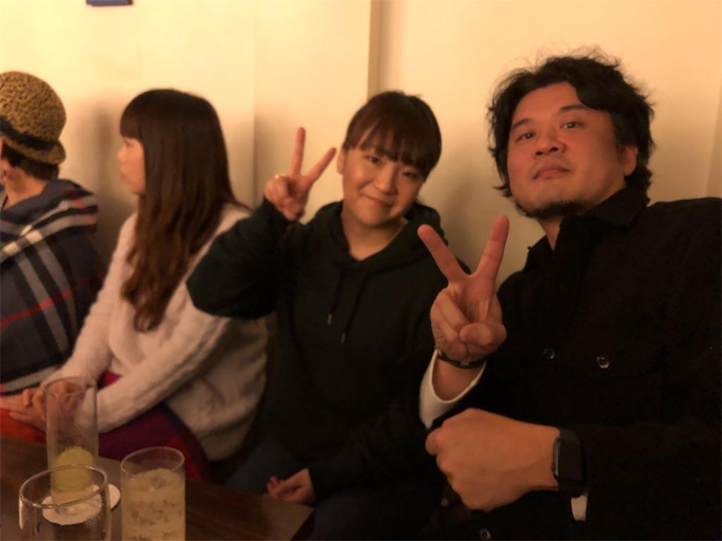 f:id:masanori-kato1972:20191124234733j:image