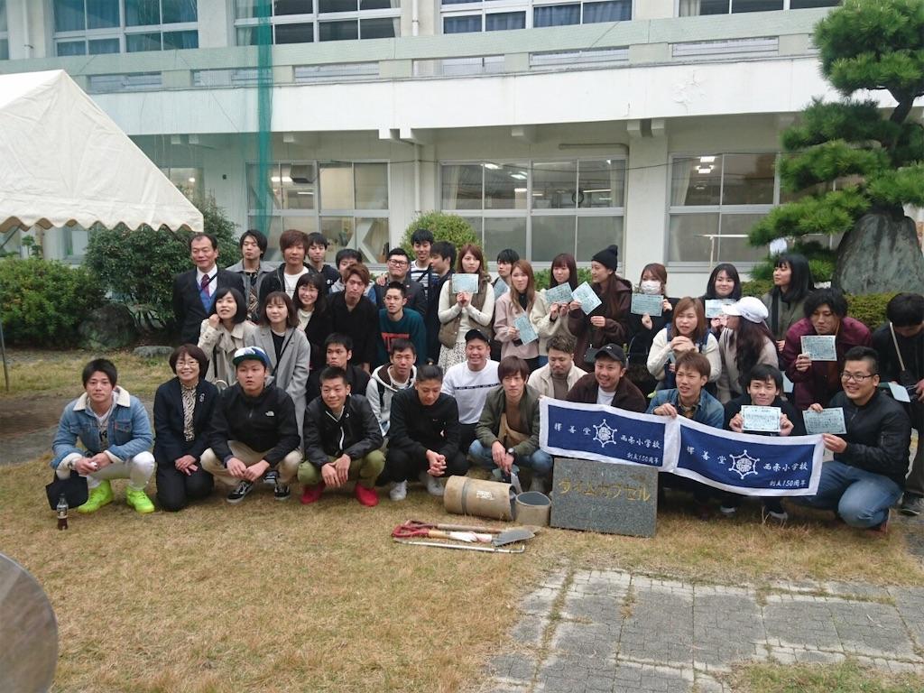 f:id:masanori-kato1972:20191125210917j:image