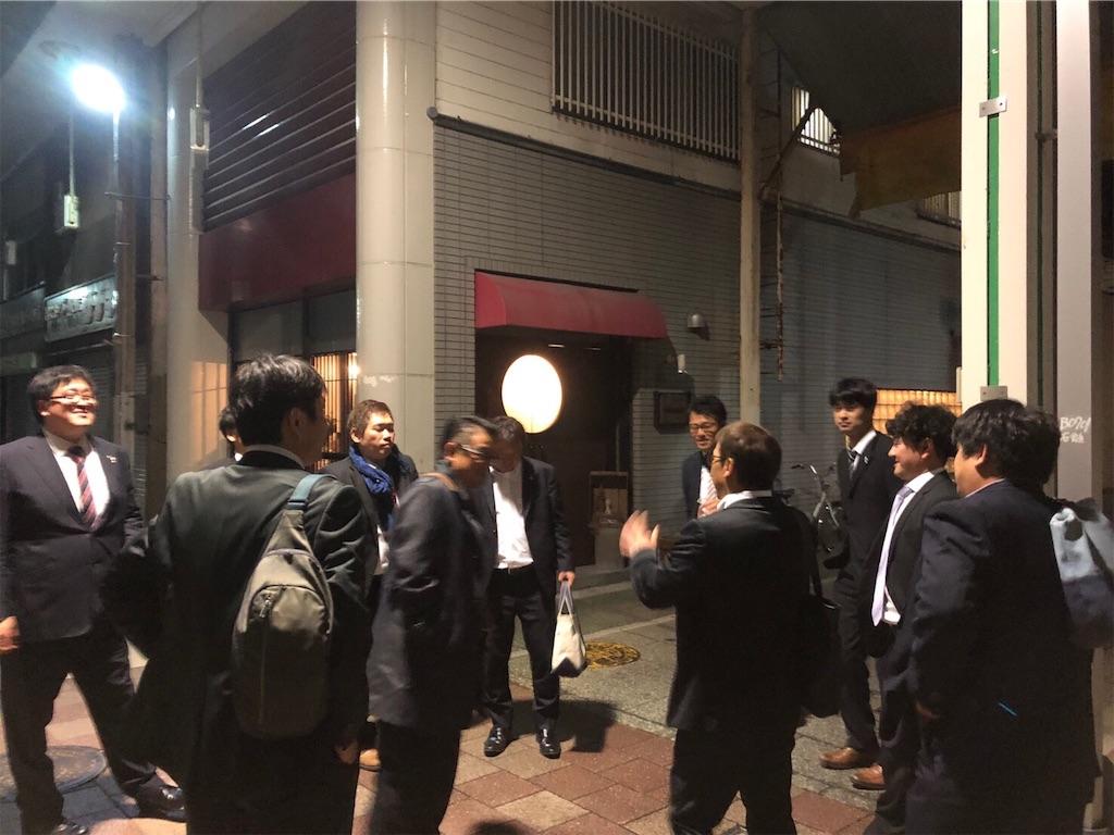 f:id:masanori-kato1972:20191129182207j:image