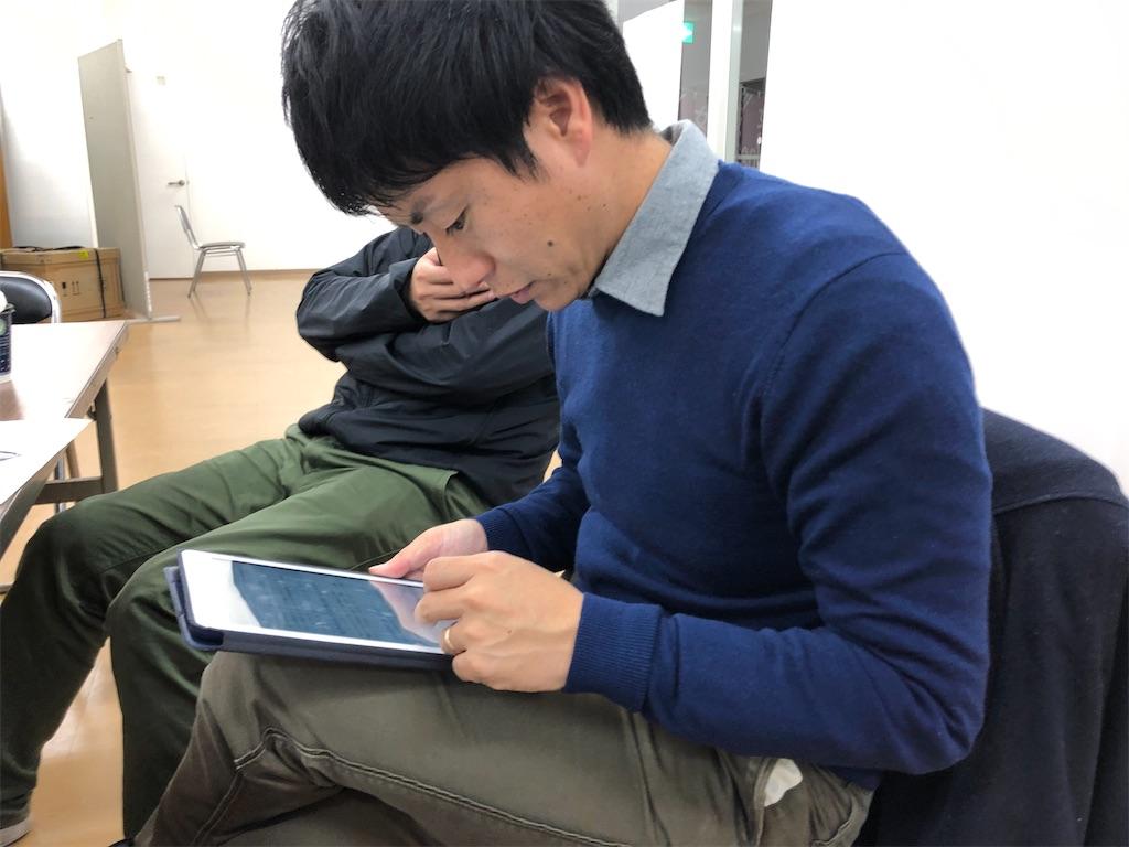 f:id:masanori-kato1972:20191204230248j:image