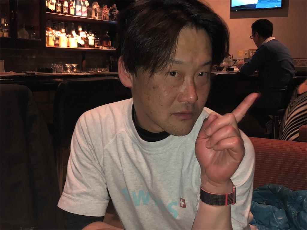 f:id:masanori-kato1972:20191205225717j:image