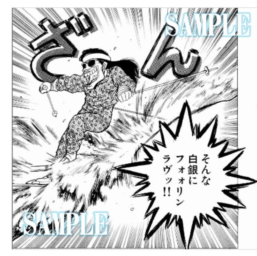 f:id:masanori-kato1972:20191206214008j:image