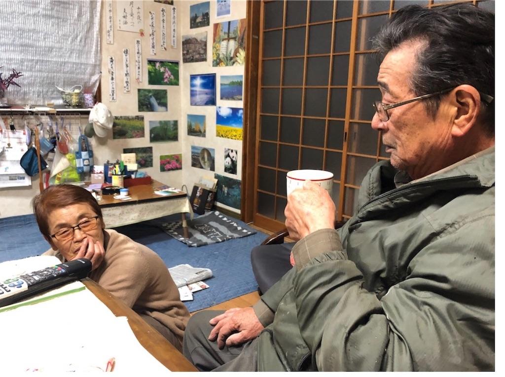 f:id:masanori-kato1972:20191212215126j:image