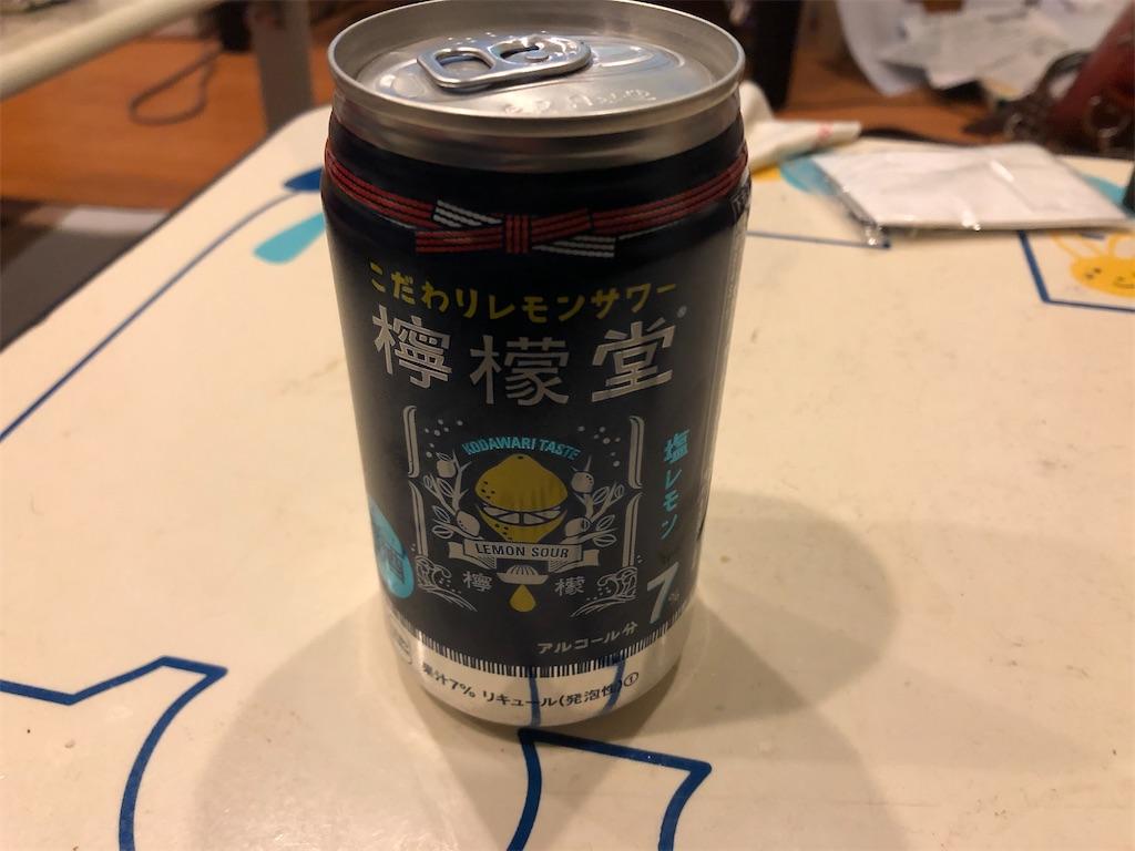 f:id:masanori-kato1972:20191212220548j:image