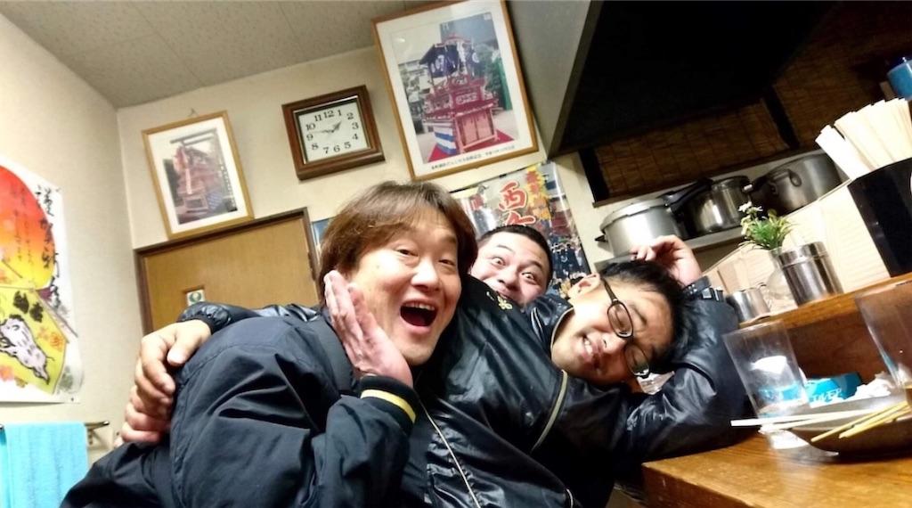 f:id:masanori-kato1972:20191219204616j:image