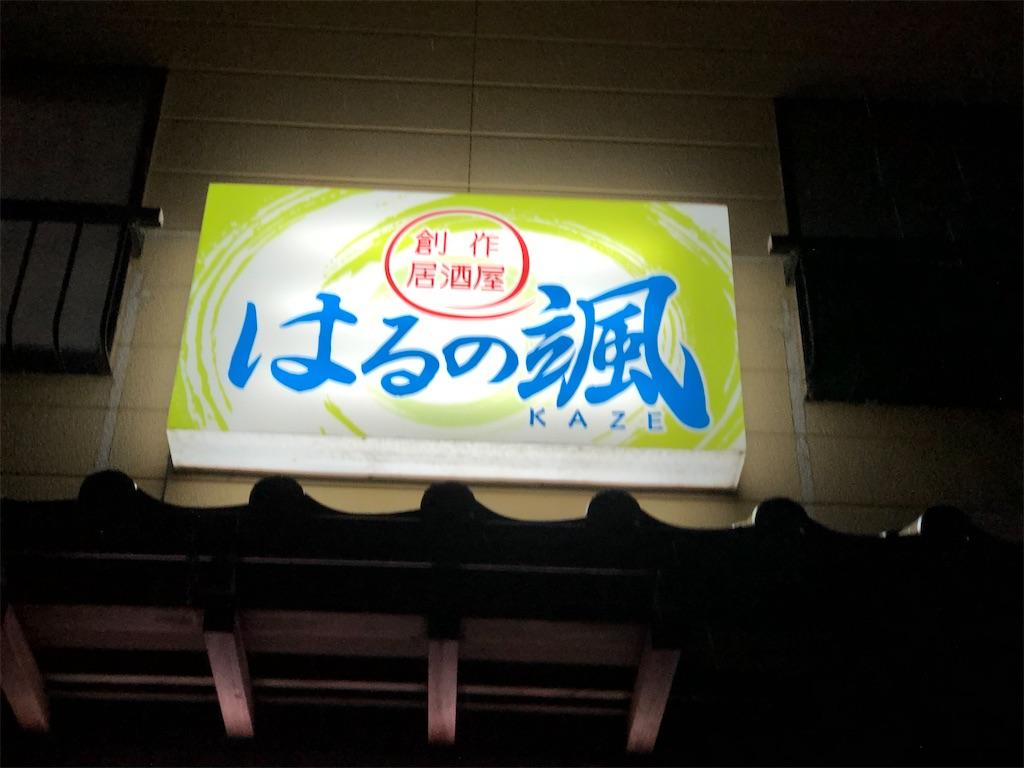 f:id:masanori-kato1972:20191222181603j:image