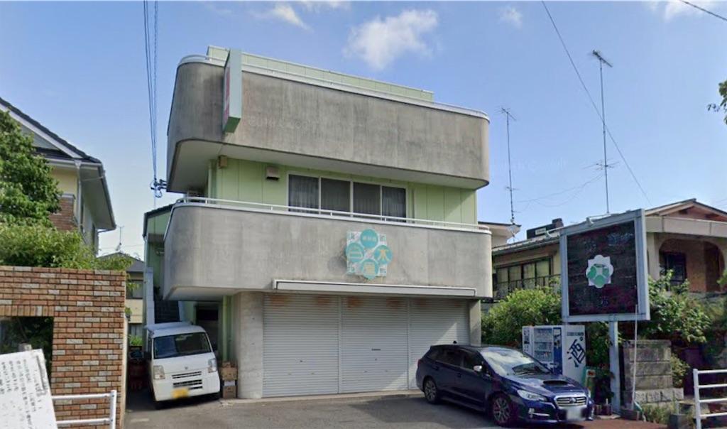 f:id:masanori-kato1972:20191225210309j:image