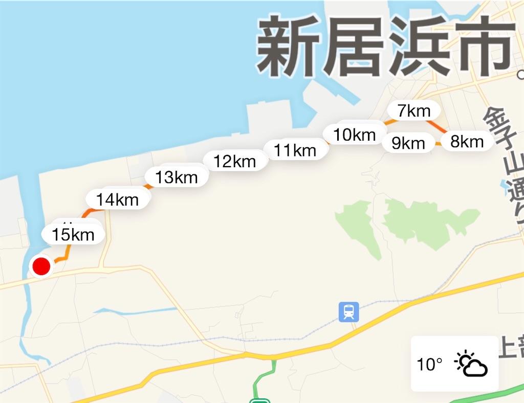 f:id:masanori-kato1972:20200112185109j:image