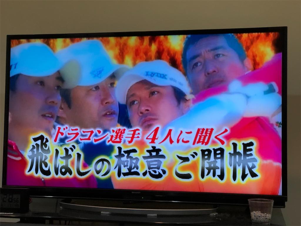 f:id:masanori-kato1972:20200123215447j:image