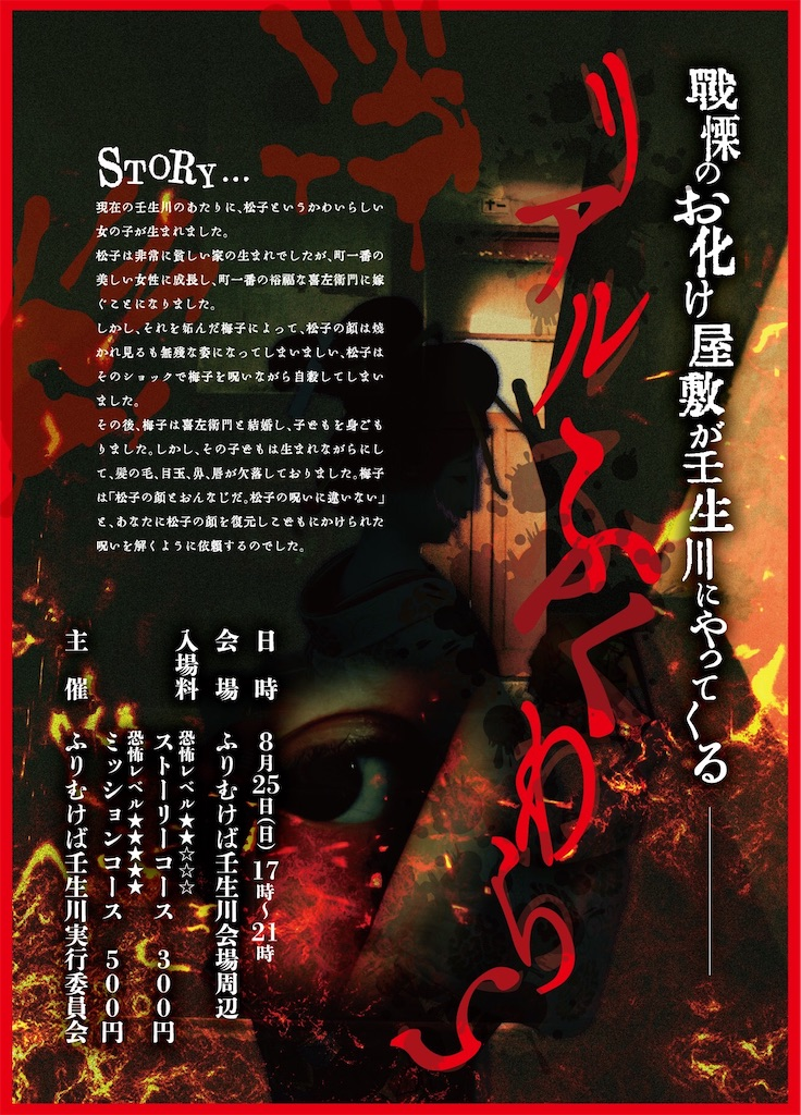 f:id:masanori-kato1972:20200124182351j:image