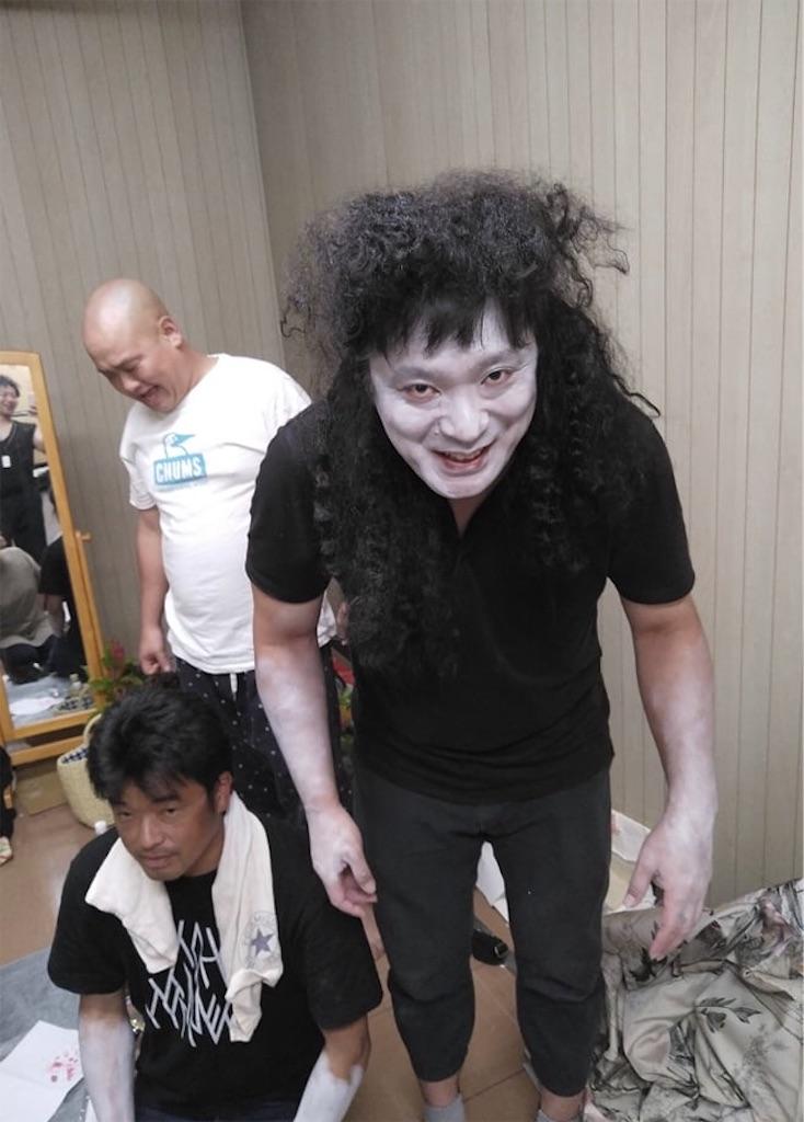 f:id:masanori-kato1972:20200124182929j:image