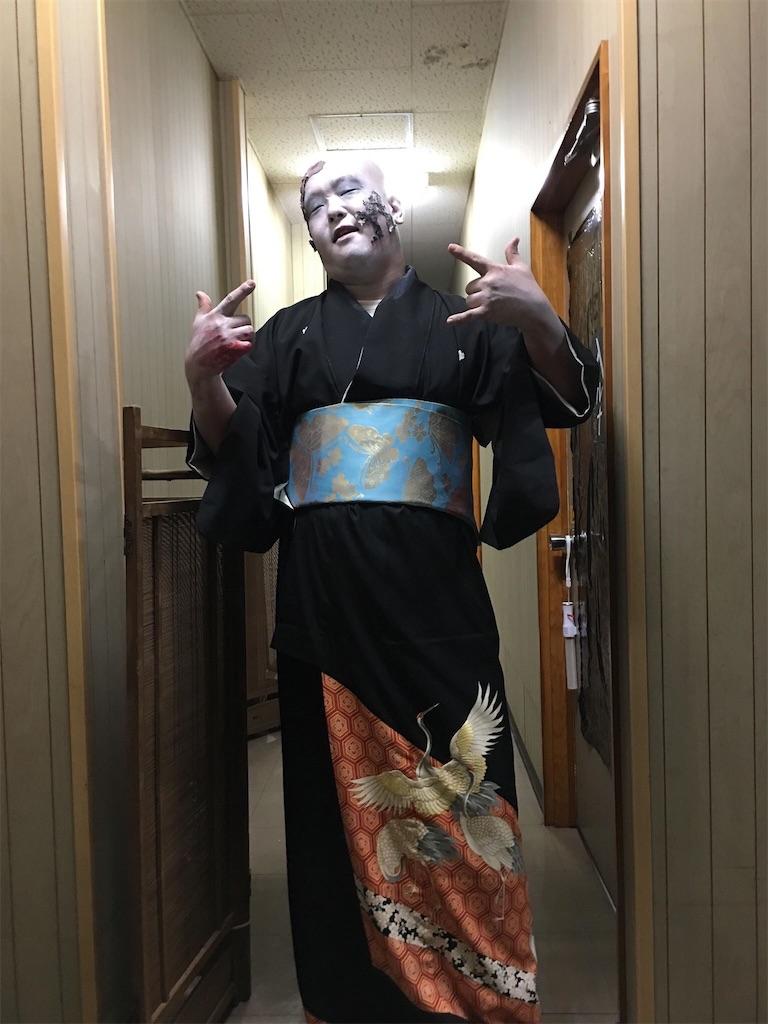 f:id:masanori-kato1972:20200124182958j:image