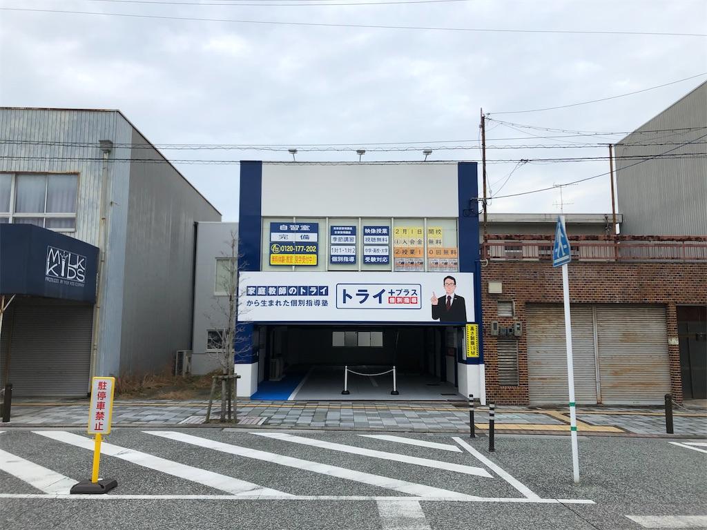 f:id:masanori-kato1972:20200124183219j:image