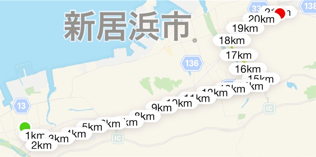 f:id:masanori-kato1972:20200126182555j:image