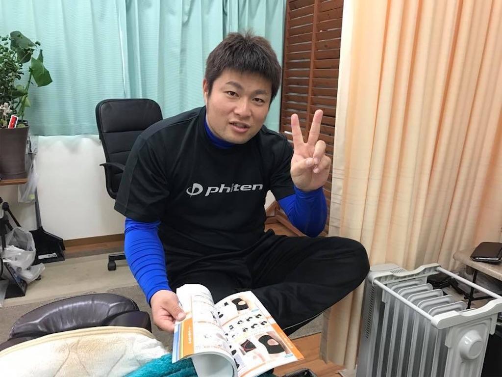 f:id:masanori-kato1972:20200126183026j:image