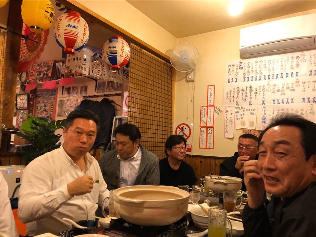 f:id:masanori-kato1972:20200127235627j:image